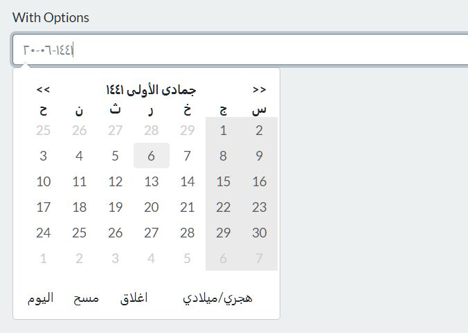 Free Download Hijri Date Picker With jQuery, Moment.js And